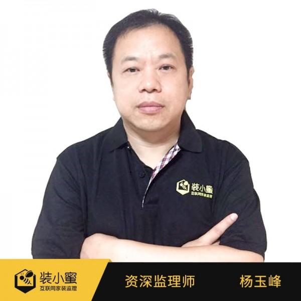 适合上班族的兼职家装监理--杨玉峰